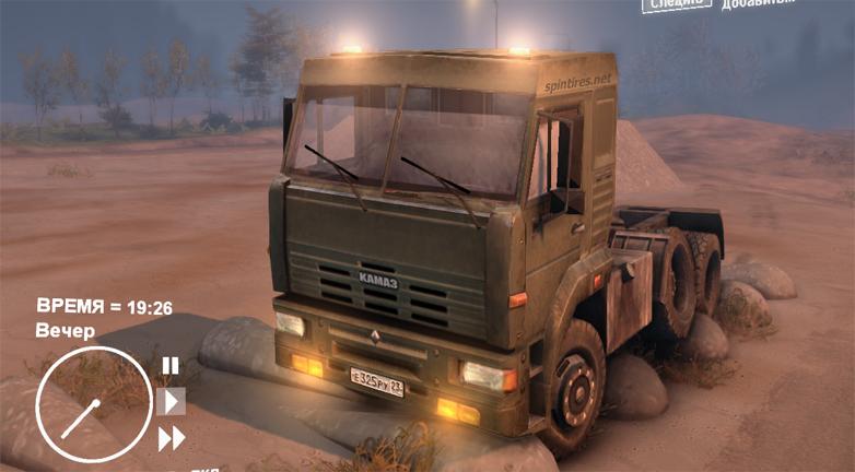 Скачать мод грузовик Kamaz для Spintires 2013