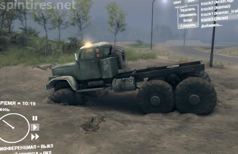 Скачать мод на грузовик КРАЗ для Spintires 2013