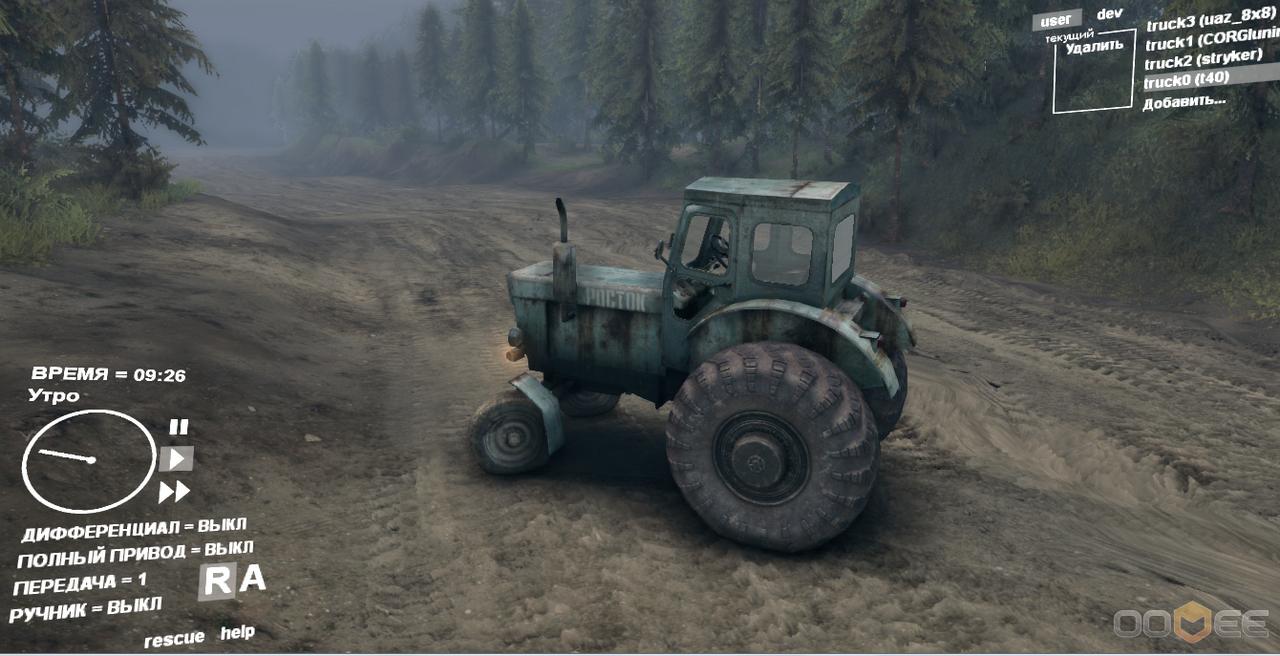 Скачать моды minecraft 1.5_01 - b65a9