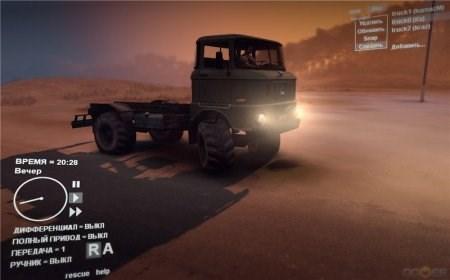 Скачать мод грузовик IFA с колёсами от Краза для Spintires 2013