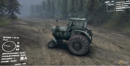 Скачать мод на Трактор Т-40 для Spintires 2013