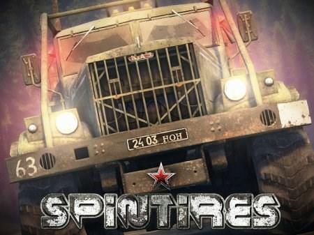 Купить ключ к Spintires дешевле чем в Steam