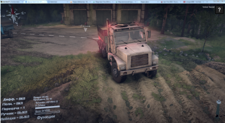 Скачать мод на грузовик PLS-HSL (MTVR) 8x8 для Spintires 2014