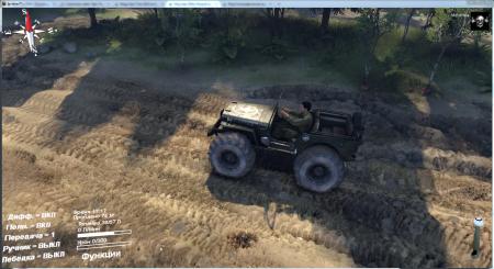 Скачать мод на машину Jeep Willys для Spintires 2014