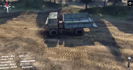 Скачать мод на грузовик ГАЗ 66 для Spintires 2014