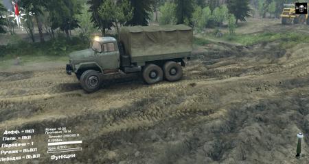 Скачать мод грузовик ЗИЛ-131 для Spintires 2014