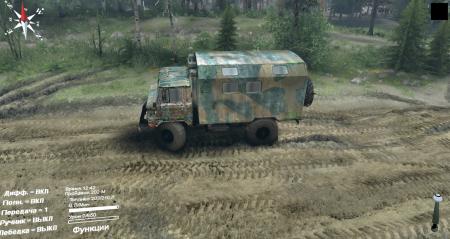 Скачать мод грузовик ГАЗ-66 Кунг для Spintires 2014
