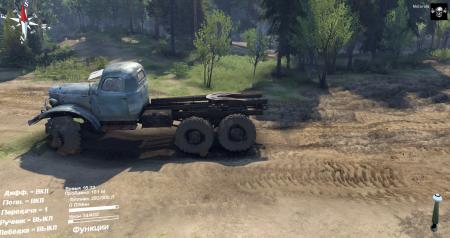 Скачать мод грузовик ЗИЛ-157 для Spintires 2014