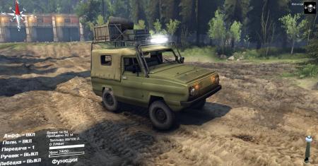 Скачать мод УАЗ-3907 Ягуар для Spintires 2014