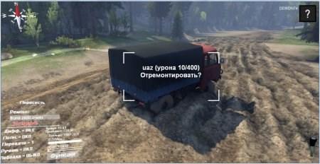 Скачать мод грузовик УАЗ 39095 для Spintires 2014