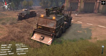 Скачать мод грузовик Татра 813 8x8 колос (TATRA) Spintires 2014