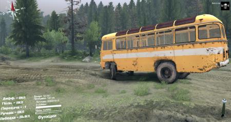 Скачать мод на автобус ПАЗ-3201 для Spintires 2014