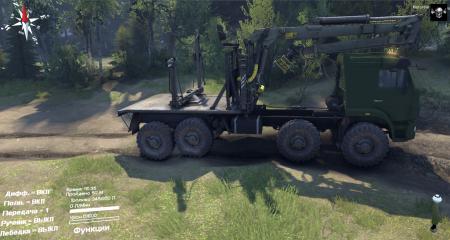 Скачать мод грузовик КАМАЗ 6350 Мустанг для Spintires 2014