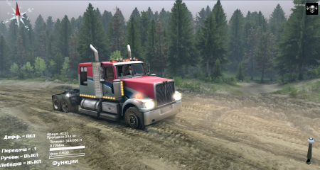 Скачать мод грузовик Western Star 4900 Lowmax для Spintires 2014