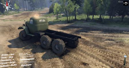 Скачать мод грузовик ЗИЛ-157К для Spintires 2014