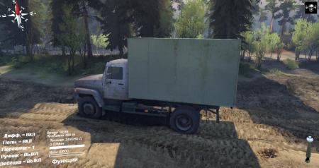 Скачать мод грузовик ГАЗ-3309 для Spintires 2014