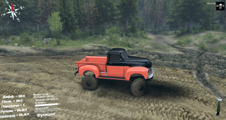 Скачать мод 51 Chevy Pickup UMT для Spintires 2014