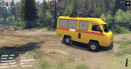 Скачать мод грузовик УАЗ Скорая помощь для Spintires 2014