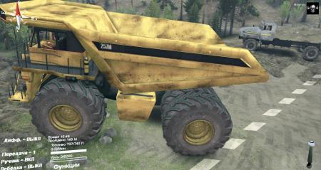 Скачать мод грузовик БЕЛАЗ (карьерный самосвал) для Spintires 2014