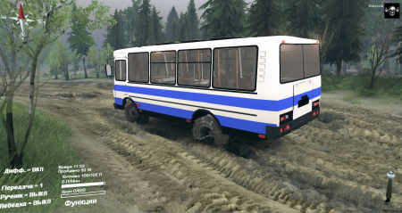 Скачать мод автобус ПАЗ для Spintires 2014