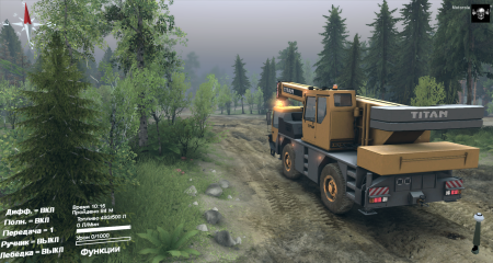 Скачать мод грузовик Man Truck Titan для Spintires 2014