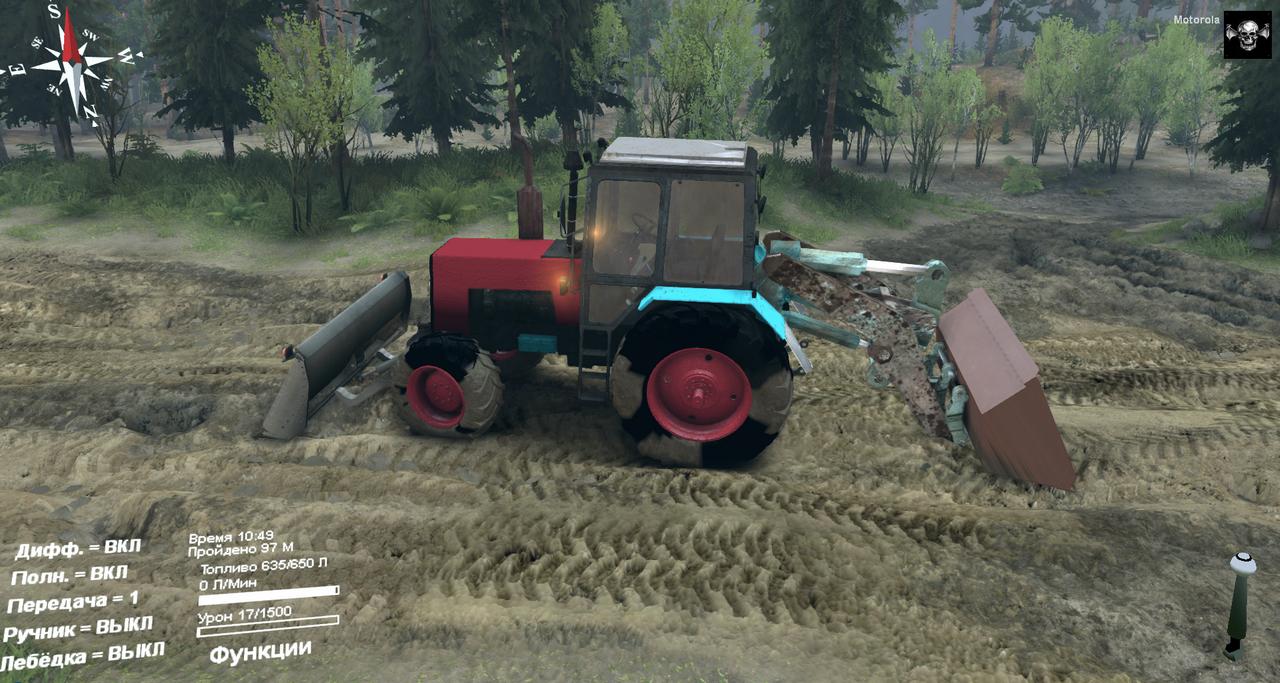 ТРАКТОРА: Колесные трактора , Гусеничные трактора.