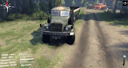 Скачать мод грузовик КРАЗ-255 c двойной кабиной для Spintires 2014