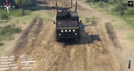 Скачать мод грузовик ГАЗ 66 для Spintires 2014