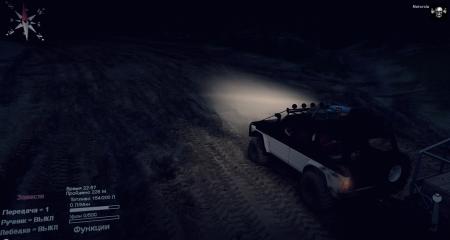 Скачать мод Nissan Patrol для Spintires 2014