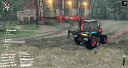 Скачать мод Трактор МТЗ для Spintires 2014 с аддонами