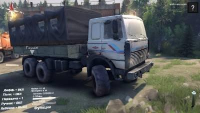 Скачать мод грузовик МАЗ-6317 для Spintires 2014