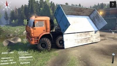 "Скачать мод грузовик ""КамАЗ-6560 v1.0"" для Spintires 2014"