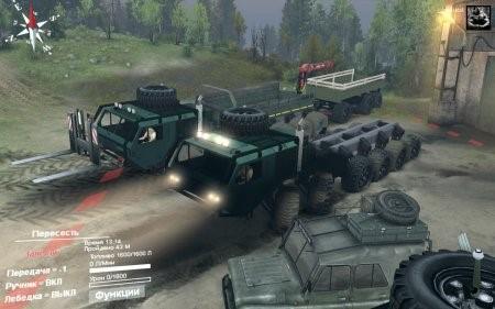 Скачать мод грузовик Hemtt 12x12 для Spintires 2014