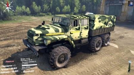 Скин армейского камуфляжа на урал 4320-41 для Spin Tires