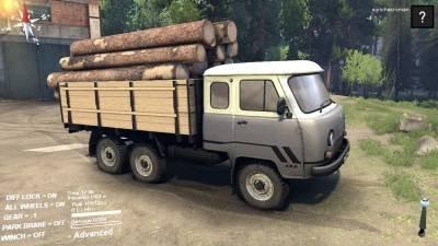 """Скачать мод грузовик """"Уаз-452ДГ v1.0"""" для Spintires 2014"""
