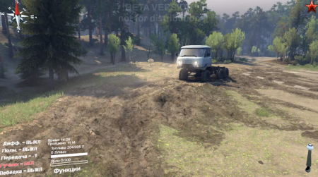 Скачать мод грузовик УАЗ-3909 6x6 для Spintires 2014