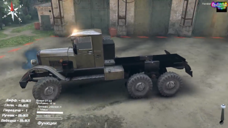 Скачать мод грузовик Зис-5 Модернизированный для SpinTires 2014
