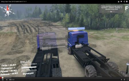 Скачать мод грузовик Камаз 65117 v1.1 для SpinTires 2014
