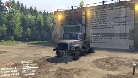 Скачать мод грузовик ГАЗ-3309 v1.1 для Spintires 2014
