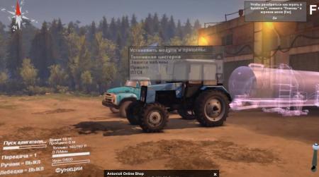 "Скачать мод ""Трактор МТЗ-1221 v1.1"" для Spintires 2014"