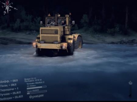Скачать мод трактор К 700 для BETA NEXT Spintires Beta Bild 2014-12-D3(v1)