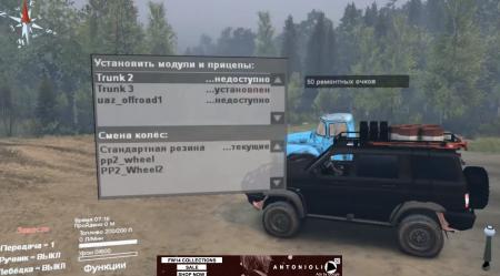 Скачать мод Uaz patriot v3.0 для Spintires 2014
