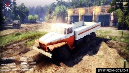 Скачать мод грузовик URAL 377 V0.1 – SPIN TIRES 2014