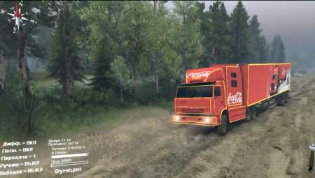 Скачать мод грузовик Камаз 54112 Riat Новогодний для SpinTires 2014