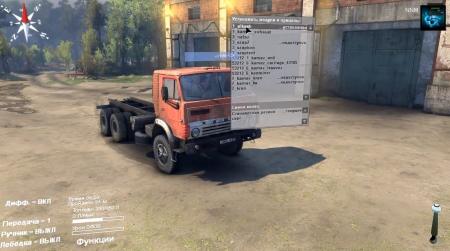 Скачать мод грузовик КамАЗ-53212 для Spintires 2014