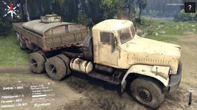 Скачать мод грузовик КрАЗ-256 Самосвал v1.0 для Spintires 2014