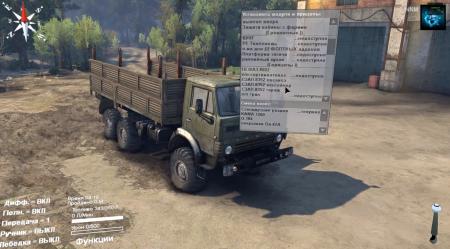 Скачать мод грузовик КамАЗ-43101 v2.0 для Spintires 2014