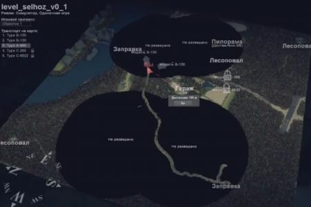 Agricultural Map (Карта Сельхоз) v1.0 для Spintires 2014