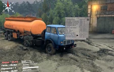 Скачать мод грузовик МАЗ-509 v2 для Spintires 2014
