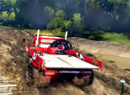 Скачать мод грузовик ЗиЛ-130 4x4 автокросс для Spintires 2014